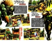 Street Fighter IV: Blanka, Chun Li, Guile, Etc. Revealed