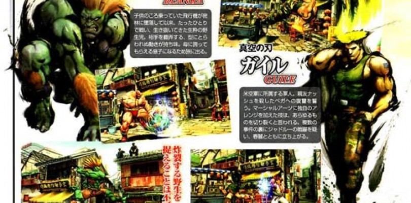 Street Fighter IV: Blanka, Chun Li, Guile, Etc. Revealed