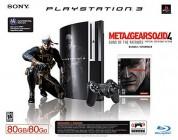 PlayStation 3 Metal Gear Solid 4 Bundle – PREORDERS OPEN NOW