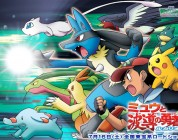 Why Pokemon Should Be On The Wii U