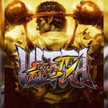 Ultra Street Fighter IV Ultra Street Fighter IV Images