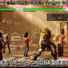 Momochi's Street Fighter V Lecture Tutorial Series